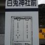 20130206_102702.jpg