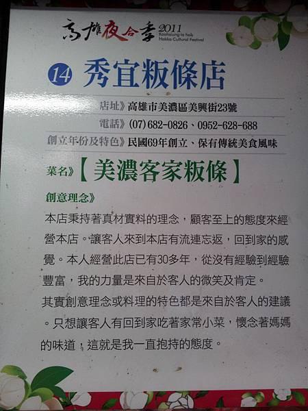 20130120_173406.jpg