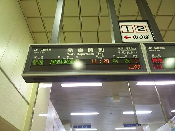 20130210_101709.jpg