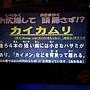 20130209_154908.jpg
