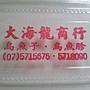 20130219_083941.jpg