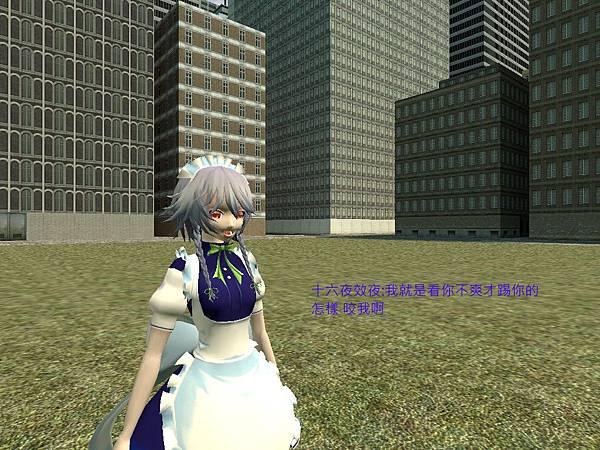gm_bigcity0008
