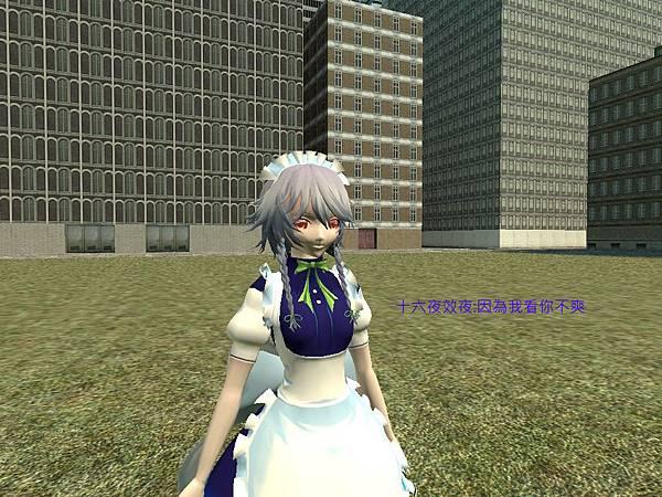gm_bigcity0006
