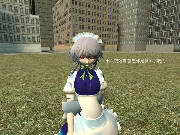 gm_bigcity0059