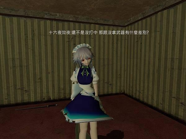 gm_bigcity0145