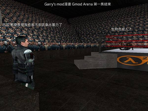 gm_arena0070