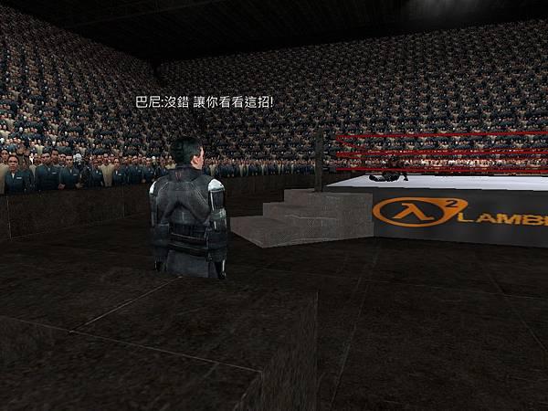 gm_arena0074