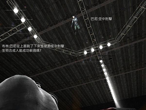 gm_arena0187