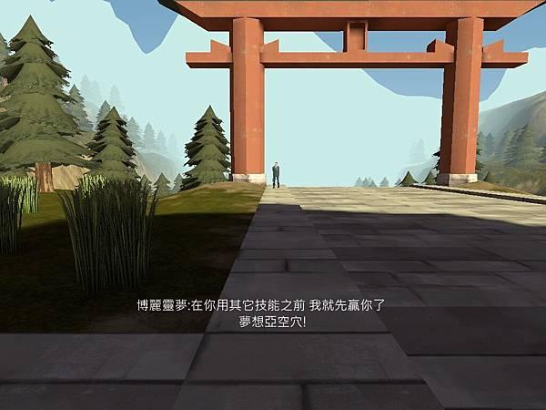gm_hakurei_shrine_stv30074