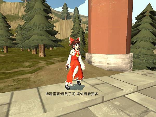 gm_hakurei_shrine_stv30090