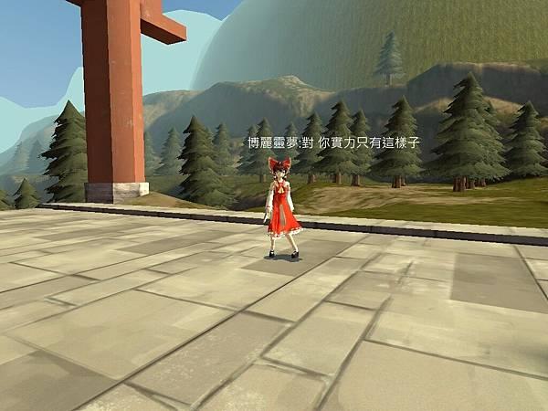 gm_hakurei_shrine_stv30121