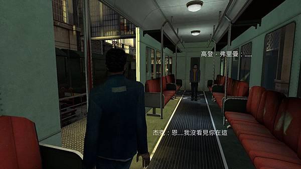 d1_trainstation_010005