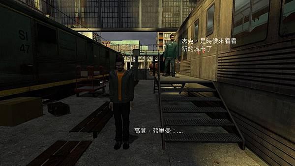 d1_trainstation_010007