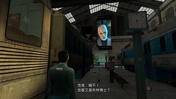 d1_trainstation_010008
