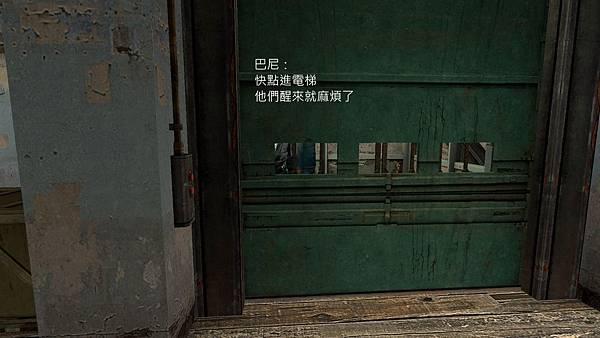 d1_trainstation_040044
