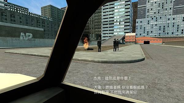 gm_bigcity0030.jpg