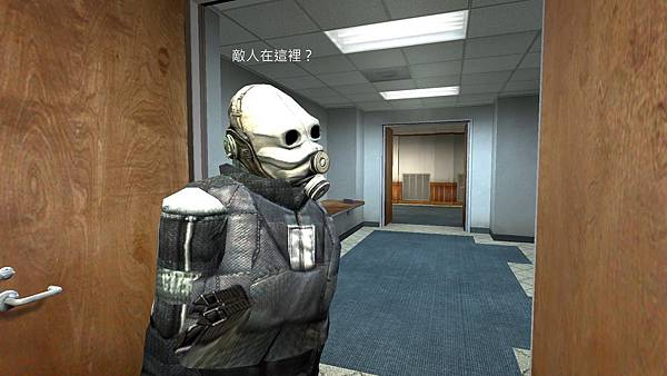 cs_office0020