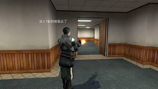 cs_office0025