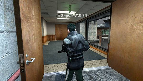 cs_office0040