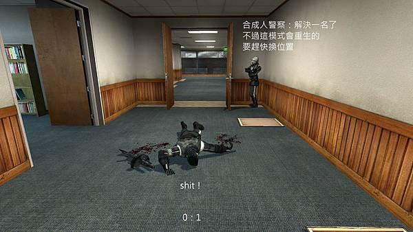 cs_office0030