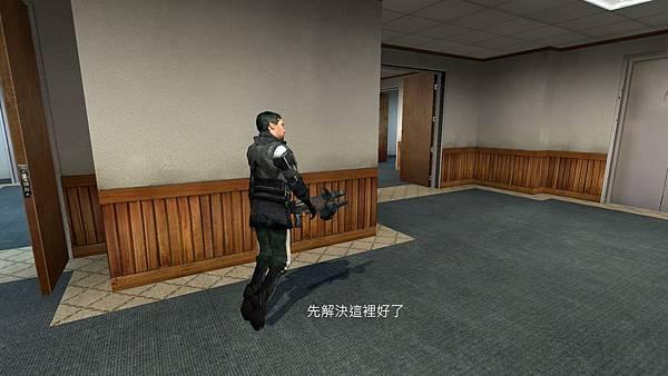 cs_office0024