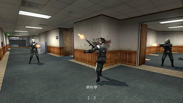cs_office0053