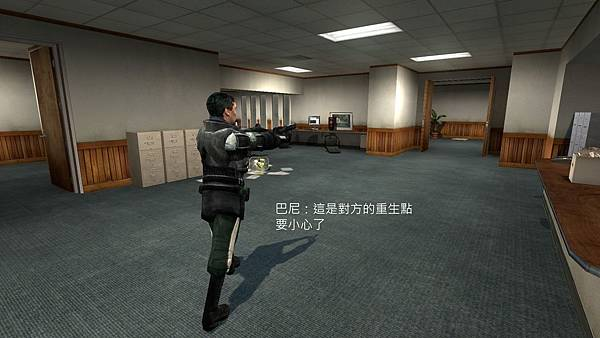 cs_office0076