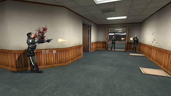 cs_office0088