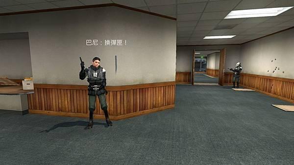 cs_office0085