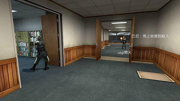 cs_office0122