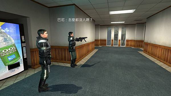 cs_office0140