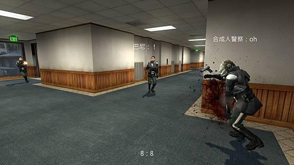 cs_office0133