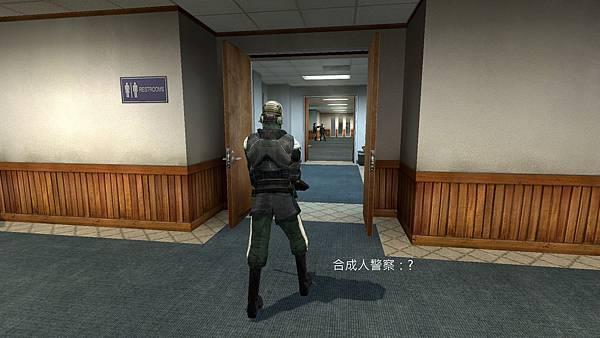 cs_office0138
