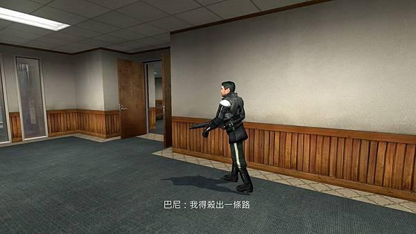 cs_office0146