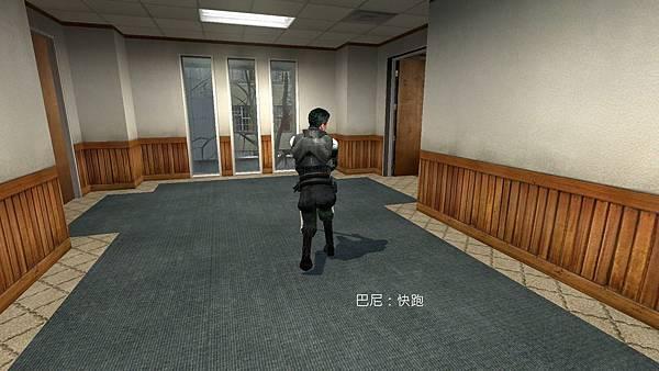 cs_office0143