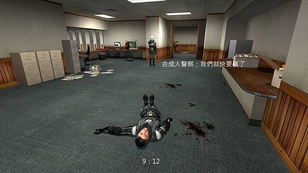 cs_office0175
