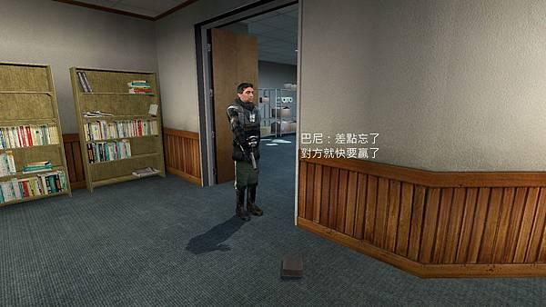 cs_office0178