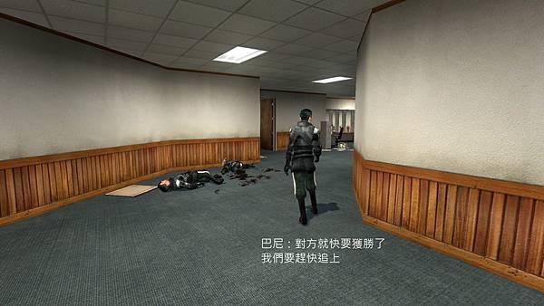 cs_office0170