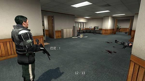cs_office0188