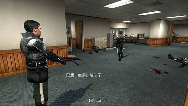cs_office0191