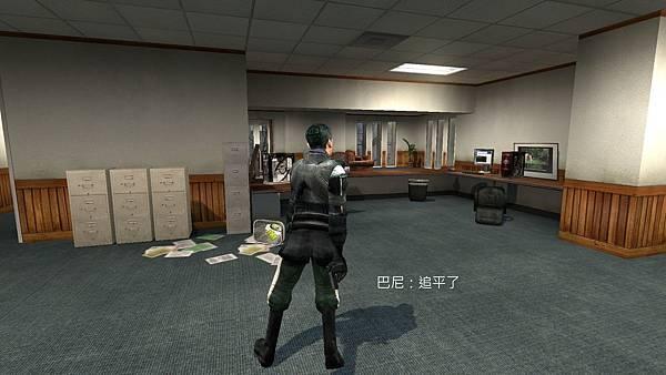 cs_office0186