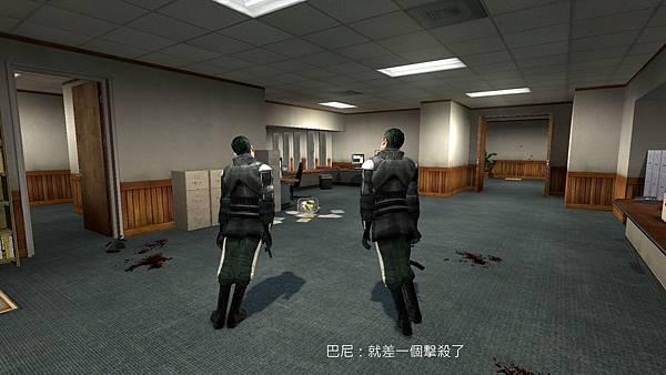 cs_office0194