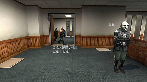 cs_office0201