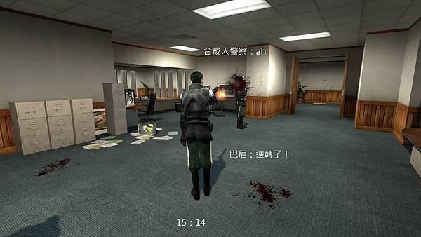 cs_office0196