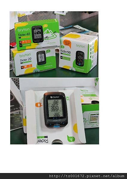 GPS單車用碼錶