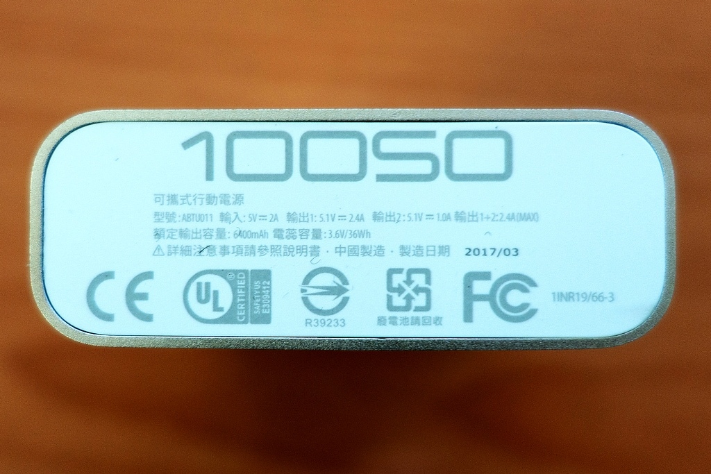 DSC08642-1024.jpg