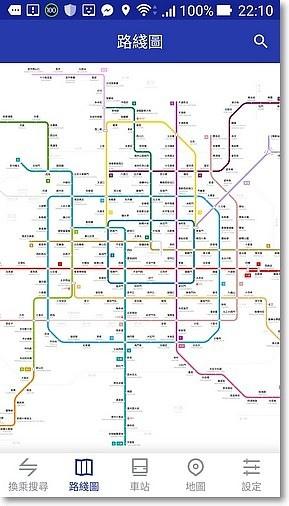 北京地鐵路線圖.jpg