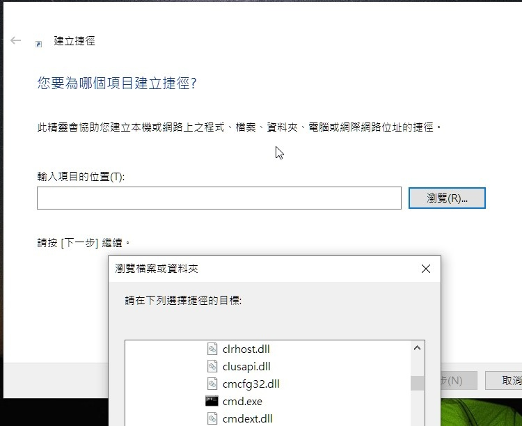 chrome_cache_2.jpg