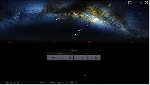 03點銀河.jpg