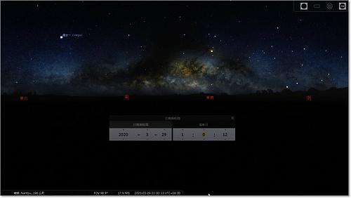 01點銀河.jpg
